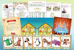 Квест-игра, или поиск спрятанных подарков на День рождения ребёнка 6, 7, 8, 9, 10 лет | Лучшие идеи для вечеринок и праздников