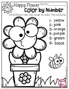 May Worksheets for Kids