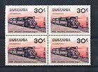 Tanzania 30/- SG449 2nd Series. In Blocks. Steam Loco Zanzibar. CV £9.00 (M07) - http://stamps.goshoppins.com/worldwide-stamps/tanzania-30-sg449-2nd-series-in-blocks-steam-loco-zanzibar-cv-9-00-m07/