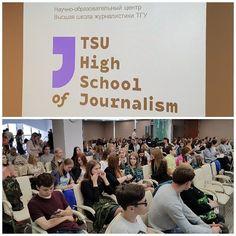 Высшая школа журналистики ТГУ. За несколько минут до подписания документов.  #ТГУ #ГТРКТомск #Томск