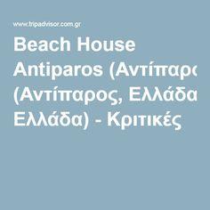 Beach House Antiparos (Αντίπαρος, Ελλάδα) - Κριτικές Hotel Reviews, Trip Advisor, Beach House, Beach Homes