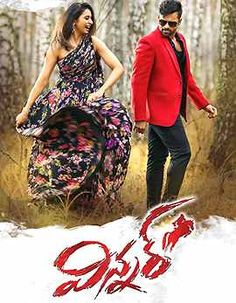 Winner Movie 2017 Review | Winner 2017 Telugu Movie Review | Sai Dharam Tej Rakul Preeth Singh Jagapathi Babu | Telugu Movies Review and Rating