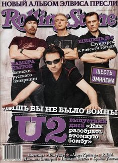 #U2 Rolling Stone Russia - this is wild Something along the lines of artists being jailed for expressing themselves made Bono's speech at the I ❤️ Music Awards the other night.  Great speech, delivered by he & Edge. #theman