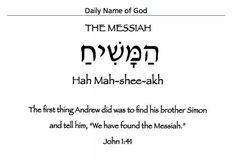 JOHN 1:41 MESSIAH