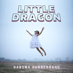 """Little Dragon is back on May 13 with a new album, Nabuma Rubberband. Listen to their stomping new single, """"Klapp Klapp"""" below: Little Dragon - Nabuma Cool Album Covers, Music Album Covers, Music Albums, Lp Vinyl, Vinyl Records, Music Is Life, New Music, Indie Music, Little Dragon"""