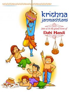 Lord Krishna in Happy Janmashtami festival of India — Stock Illustration