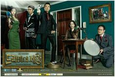 2012* King of Dramas - 드라마의제왕 [My rating: 8/10] interesting story, quite a fresh theme in dramaland. I love choi siwon in this, so very good in portraying his character. VERY funny