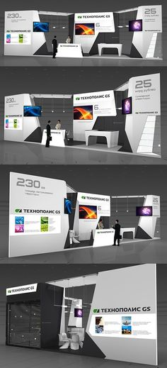 Technopolis GS exhibition stand on Behance: