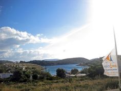 JOURNEY TO ARKIOUS | Portbook.gr