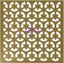 Image result for mashrabiya pattern