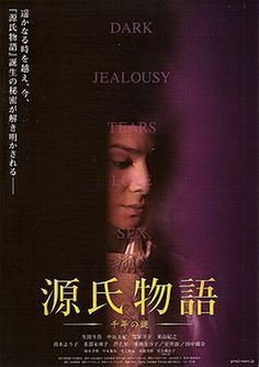 Tale of Genji: A Thousand Year Engima 源氏物語 千年の謎 Japanese Drama, Japanese Men, A Thousand Years, Hd Movies, Films, Jealousy, Hd 1080p, It Cast, Dark