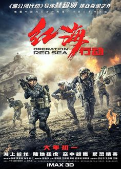 7 Best Operation Red Sea 2018 Images Red Sea Full Movies