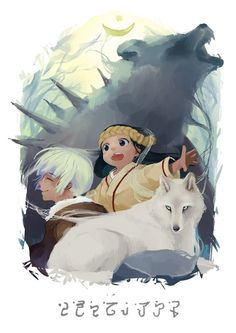Fumetsu no anata e Anime Chibi, Manga Anime, Anime Art, Pink Blood, Otaku, Anime Kunst, Anime Characters, Pokemon, Fan Art