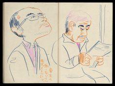 Studio Takeuma via Flickr