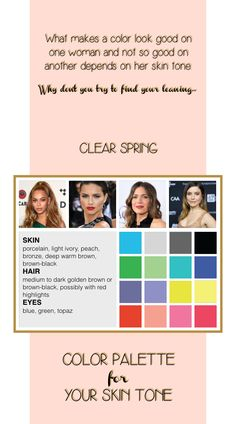 by choosing your best clothing colors, you can make your skin glow and your eyes sparkle #colorpalette #clearspring #clearspringcolorpalette #colorcombinations