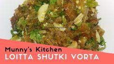 Loitta Shutki Vorta (লইট্টা শুটকি ভর্তা) - Bangladeshi Shutki Bhorta Rec...