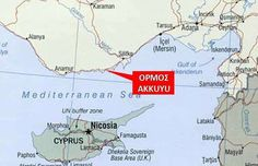 KAPOUTI HELLENIC Online: Το Άκκιουγιου εκκενώνει το Πέκκιουγιου - Εκκένωση ...