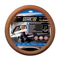 NEW! Sumex Car Steering Wheel Glove Cover - AERO Tan Tabacco Brown