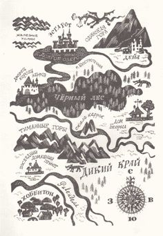 Magical Siberia: A Russian Take on Middle-earth >>> The Lonely Mountain at the top, Hobbiton at the bottom. As long as you know the map's orientation (east at the top), and your a Hobbit, you can tell what the names translate as.