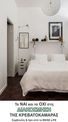 Ιδέες διακόσμησης για το υπνοδωμάτιο Furniture, Room, House, Deco, New Homes, Home Decor, Room Decor, Bed, Bedroom