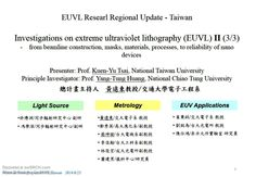 Investigations on Extreme #Ultraviolet #Lithography (EUVL)