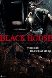 Black House (2007)(w) Horror Thriller. Jun-oh, an insurance claims agent, faces off with a client who he suspects of committing murders with the intention of collecting insurance premiums. South Korean movie.
