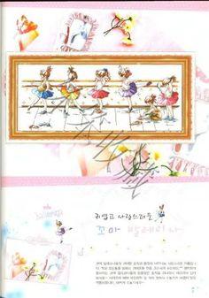 Gallery.ru / Фото #43 - DOME Stitch Corea 05.2009 - tymannost