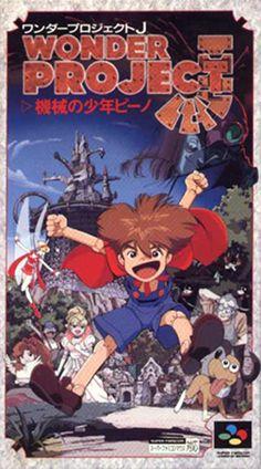 Wonder Project J (Super Famicom)