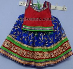 Blue and Red Jute Net Skirt - Indian Dresses