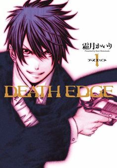 Death Edge /// Genres: Action, Mystery, Fantasy, Supernatural, Seinen