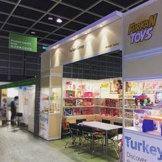 Toys & Games Fair on Hong Kong  #turkey #discoverthepotential #toysandgames #fair #hongkong #hktdc #toys #games #madeinturkey #kids  #spielwarenmesse #exhibition #toy #factory #toyfactory #toysfactory #barbie #winx #ben10 #ninjaturtles #miaandme #roleplay #deskandboard #wheels #infant #furkangroup #furkantoys  www.furkangroup.com.tr