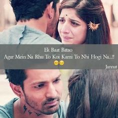 Image shared by Jannat shaikh️. Find images and videos about jannat collection on We Heart It - the app to get lost in what you love. Love Hurts Quotes, Hurt Quotes, True Love Quotes, Romantic Love Quotes, Romantic Poetry, True Feelings Quotes, Reality Quotes, Attitude Quotes, Bollywood Quotes