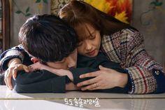 Kdrama, New Korean Drama, Go Ara, Video Trailer, Still Picture, Korean Couple, Beautiful Arabic Words, Hot Couples, Secret Love