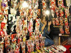 Hagoita-Ichi (Battledore Fair) - at the Senso-ji Temple in Asakusa  Buy souvenirs and presents at this festival 17th~19th of December