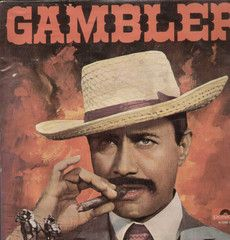 Gambler 1970 Bollywood Vinyl LP