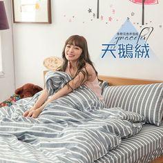 『伊柔寢飾』 *╮☆獨家新品-天鵝絨雙人床包四件組-歐比亞手感細緻 又滑順又柔軟