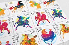 This is the 2014 Chinese Lunar New Year stamp design, unfortunately has not been adopted. It's just part of my many designs. Postage Stamp Design, Postage Stamps, Graphic Design Art, Graphic Design Inspiration, Lunar New, Chinese New Year, Color Theory, Folk Art, Creative