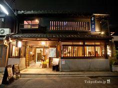 Kyoto Cafes - tokyoeats.jp
