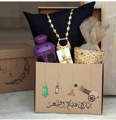 Eid decoration, eid mubarak, eid party city, why is eid celebrated, eid today Ramadan Cards, Ramadan Greetings, Ramadan Gifts, Ramadan Mubarak, Islam Ramadan, Eid Crafts, Diy And Crafts, Ramadan Activities, Eid Party