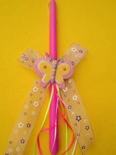 Πασχαλινή Λαμπάδα με μαγνητάκι ροζ πεταλούδα