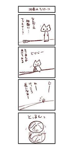 にゃんこま漫画789