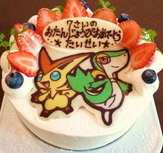 Pokemon, cake; Anime Food