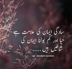 Self Quotes, Urdu Quotes, Poetry Quotes, Wisdom Quotes, Quotations, Life Quotes, Urdu Poetry, Poetry Pic, Beautiful Islamic Quotes
