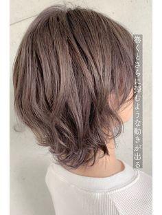 Hair Inspo, Hair Inspiration, Hair Cuts For Over 50, Wavy Haircuts, Hair Arrange, Platinum Hair, New Hair, Salons, Curls