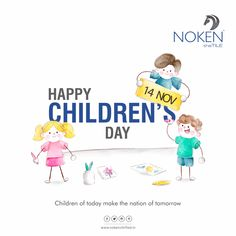 There are things that we can't buy, one of such things is our childhood Happy Children's Day. Children's Day Wishes, Happy Children's Day, National Days, Child Day, Disney Characters, Fictional Characters, Childhood, Gym, Workout