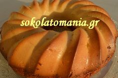 Cake Recipes, Dessert Recipes, Desserts, Greek Sweets, Sweets Cake, Greek Recipes, Sweet Life, Coffee Cake, Food And Drink