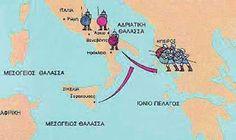 Ο Πύρρος, ο βασιλιάς της Ηπείρου - Οι Διάδοχοι του Μ. Αλεξάνδρου Map, Blog, Location Map, Blogging, Maps