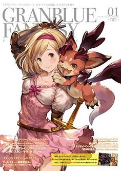 Grand Blue Fantasy Chronicle vol.01 / Game Guide Book New