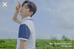 are preparing for their debut on August and day by day they released teaser photos of their members for their debut release, Quantum Leap. Here are the teaser photos of the members. Korean Boy Bands, South Korean Boy Band, Taekwondo, Quantum Leap, Rest And Relaxation, Produce 101, Dad Hats, Love You So Much, Debut Album