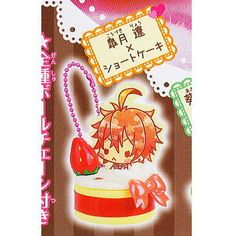 Bonjour! love taste Patisserie sweets mascot [1. Satsuki Liao × Shortcake]-[1029 sa]